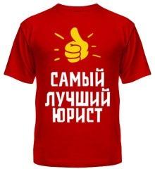 Услуги юриста в Шелехове